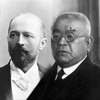 Emil von Bering & Shibasaburo Kitasato